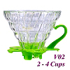V02 Glass Coffee Dripper - Green (HG5357G)