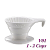 V01 Porcelain Coffee Dripper - White (HG5533W)