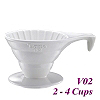 V02 Porcelain Coffee Dripper - White (HG5534W)